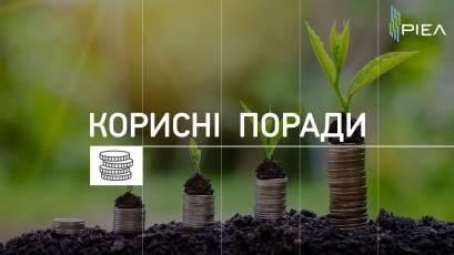 Инвестирование в недвижимость в Украине