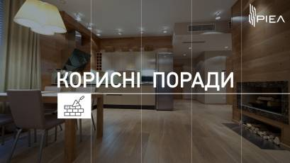 Купувати квартиру з ремонтом чи без?
