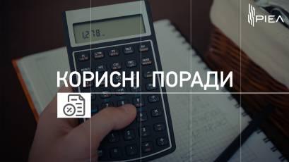 Податок на нерухомість для фізичних осіб в Україні у 2021 році