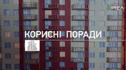 На якому поверсі найкраще купувати квартиру в новобудові