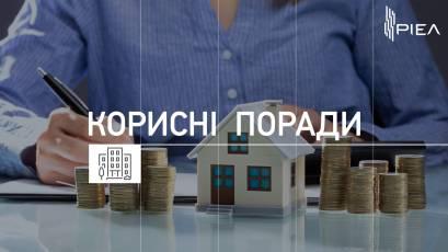 Як вибрати квартиру в новобудові