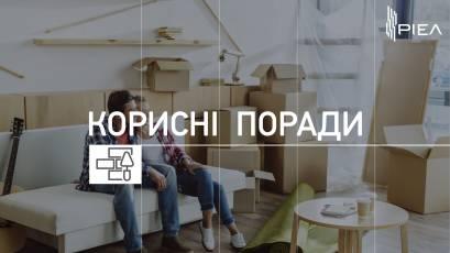 Як перевести нежитлове приміщення в житлове