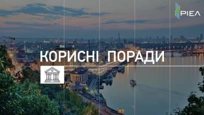 Красивая архитектура Киева