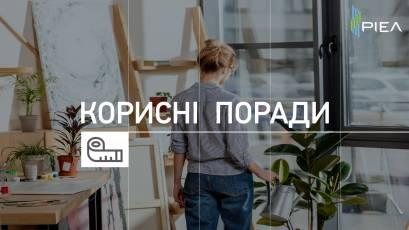 Як затишно облаштувати квартиру — дизайн однокімнатної квартири