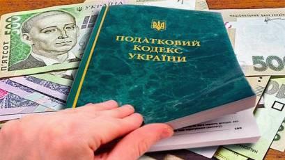 Позиция Корпорации Недвижимости РИЕЛ относительно последствий принятия изменений в Налоговый кодекс, предложенных в законопроекте №5600
