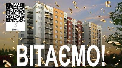 Всі будинки в ЖК «Моне» від Корпорації Нерухомості РІЕЛ здані в експлуатацію!